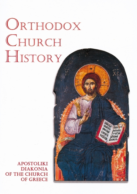 Orthodox Church History