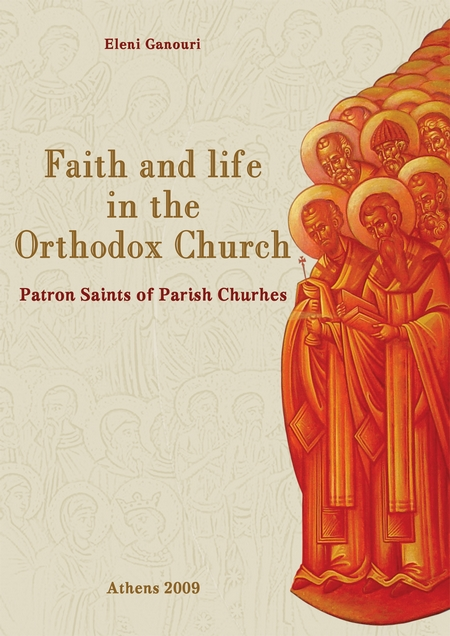 Faith and life in the Orthodox Church